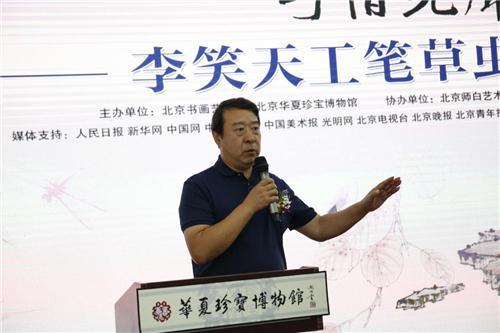 北京荣宝拍卖公司副总经理左安平发言
