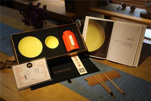 黄釉瓷器茶礼盒浅析