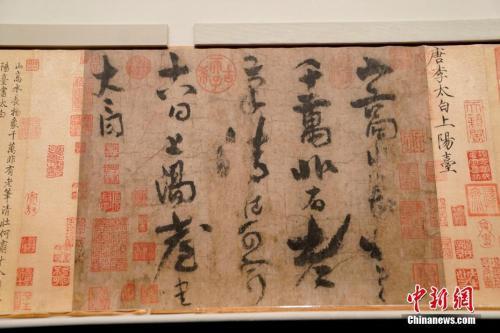 去年在故宫博物院展出的李白《上阳台帖》。中新社记者 杜洋 摄