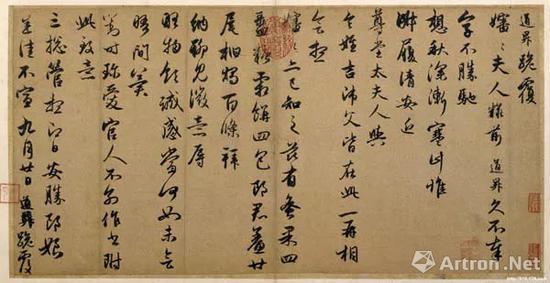 赵孟頫 秋深帖 现藏于北京故宫博物院