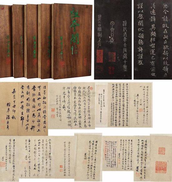 上海博物馆所购安思远旧藏宋拓《淳化阁帖》四卷祖本