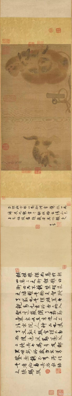 北宋 易元吉 猴猫图 卷 设色 絹本 縱:31.9公分 橫:57.2公分 台北故宮博物院