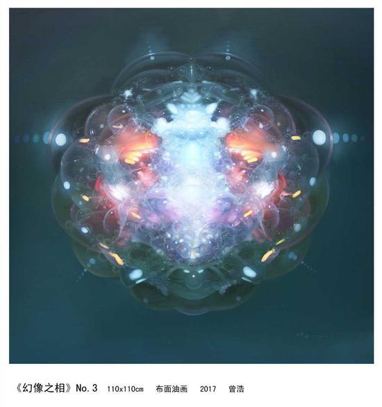 曾浩油画作品《幻想之相》NO.3 110X110CM 2017年创作