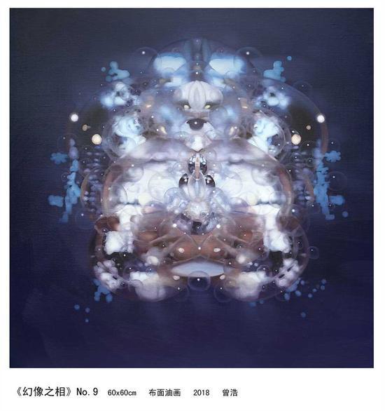 曾浩油画作品《幻想之相》NO.9 60X60CM 2018年创作
