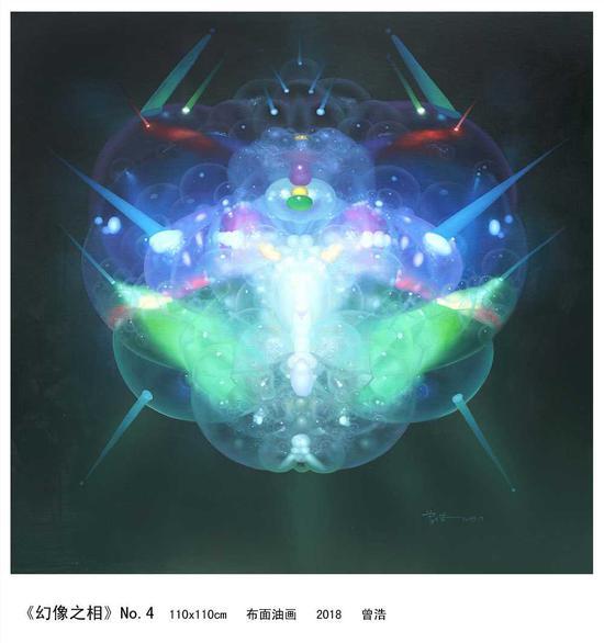 曾浩油画作品《幻想之相》NO.4 110X110CM 2018年创作