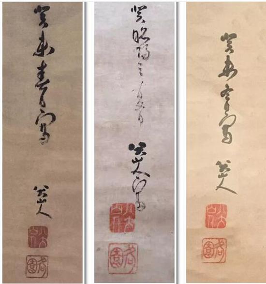 八大山人1703年作枯槎鱼鸟图 局部北京故宫博物院藏;