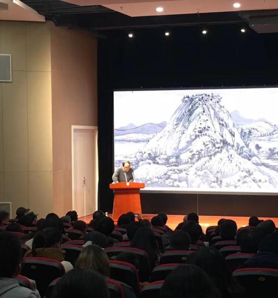 萧海春在上海视觉艺术学院举办关于董其昌鉴赏的讲座