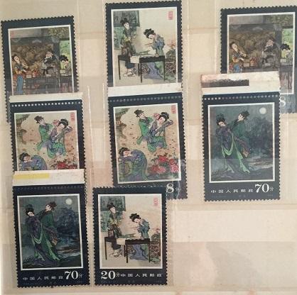 作者所藏部分中国邮票