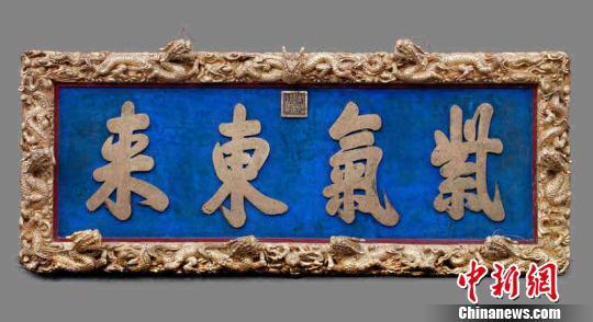 沈阳故宫百姓最喜爱的文物是哪几个呢