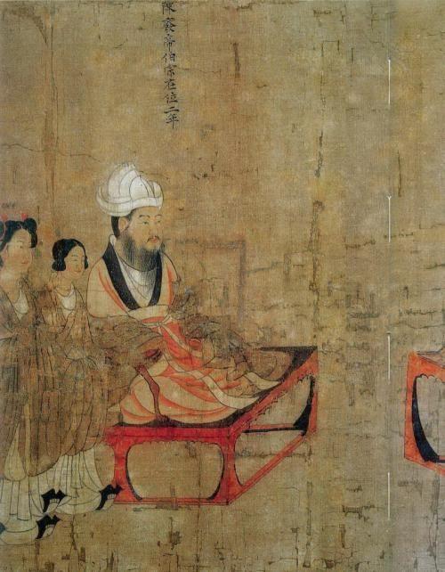 《历代帝王图》局部 阎立本 波士顿美术博物馆藏
