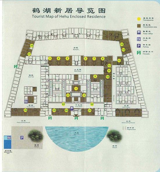 鹤湖新居导览图。