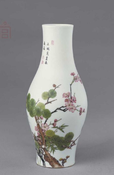 故宫博物院藏清雍正黄地珐琅彩松竹梅纹瓶