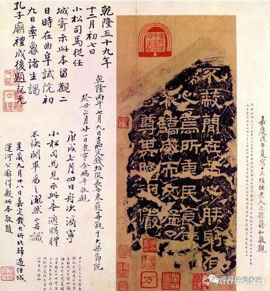 黄易藏《熹平石经残石拓本》(局部),北京故宫博物院藏