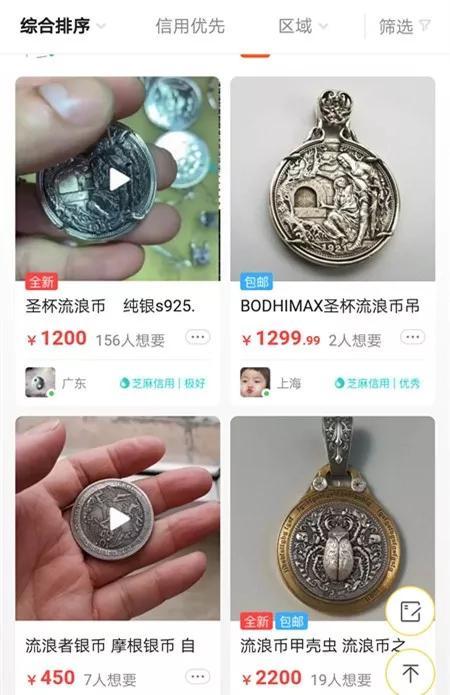 流浪币收藏市场有前景吗
