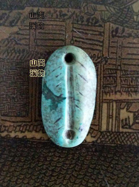 中华cl区最新地l址2019文化的扉页一枚绿松石贝币观远古文明