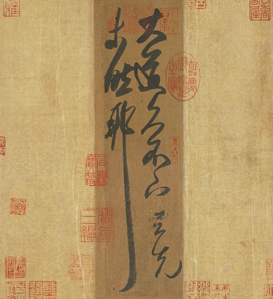 王羲之《大道帖》在台北展出