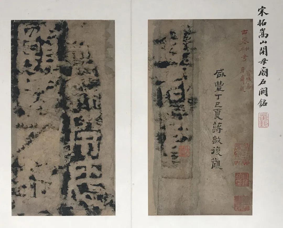 上海博物馆将进行历代书法馆本年度常设展的布置