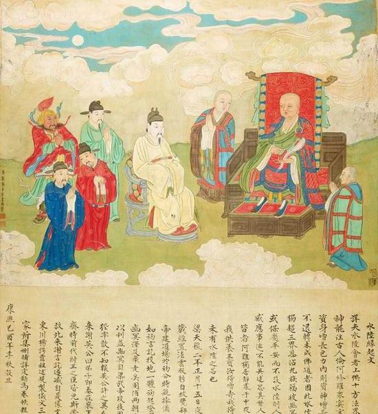 水陆缘起图(局部),清康熙八年(1669年),绢本