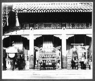 乾清宫檐下陈设中和韶乐旧照(刘阳供图)