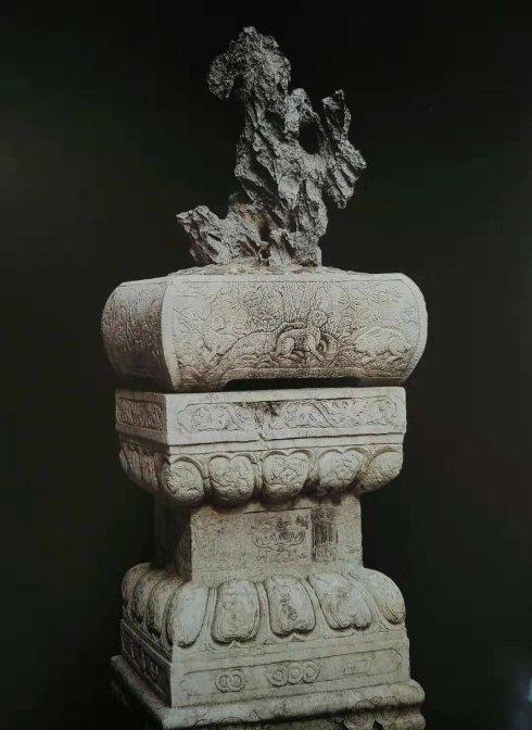 《御苑赏石》御十六:明代中期