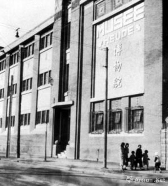 中国最早的博物馆