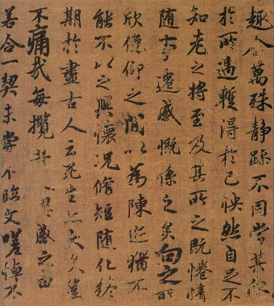 唐 褚遂良《黄绢兰亭序》 台北故宫博物院藏