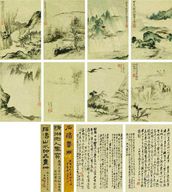 《杜甫诗意八开册》,成交价6900万元