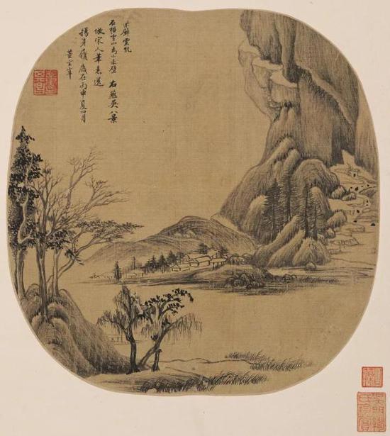 《燕吴八景图册》部分 上海博物馆藏