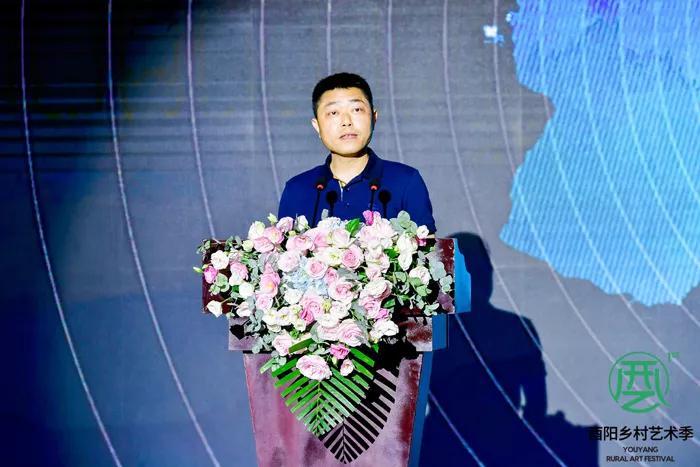 酉阳县委常委、县政府常务副县长任序江致辞