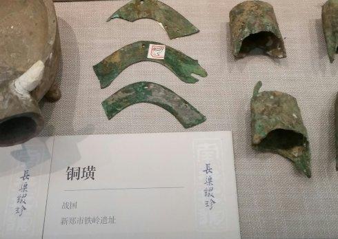 郑州市博物馆藏铜璜