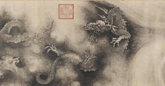 《九龙图(局部)》,陈容