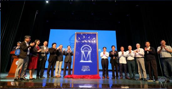 重庆大学博物馆及其所办展览并未备案