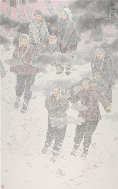 《沂蒙六姐妹》410×260cm 纸本设色 2013年