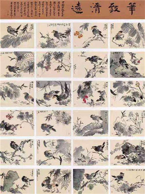 中国美术人物:画鸡名家王泽喜