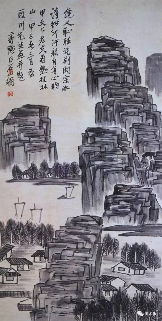 齐白石 桂林山水