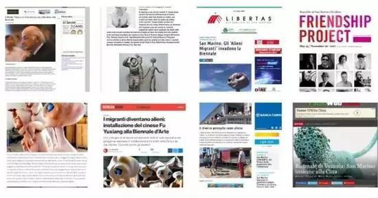 第57届威尼斯双年展媒体相关报道