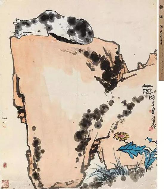 潘天寿《午睡》2932.5万元 中国嘉德