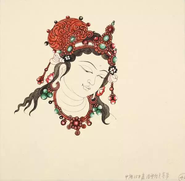 常沙娜作品,中唐158窟涅槃经变菩萨