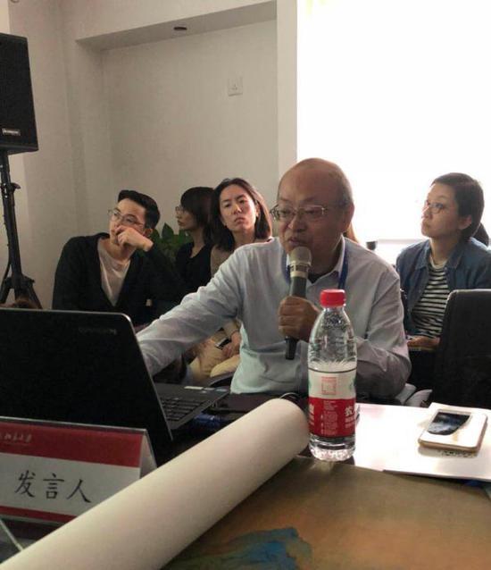 """余辉先生在北大""""《千里江山图》研讨会""""上发言"""