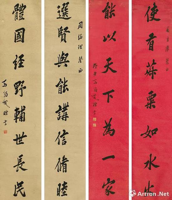 马一浮 《行书对联》两幅 523.25万元 个人最高价纪录
