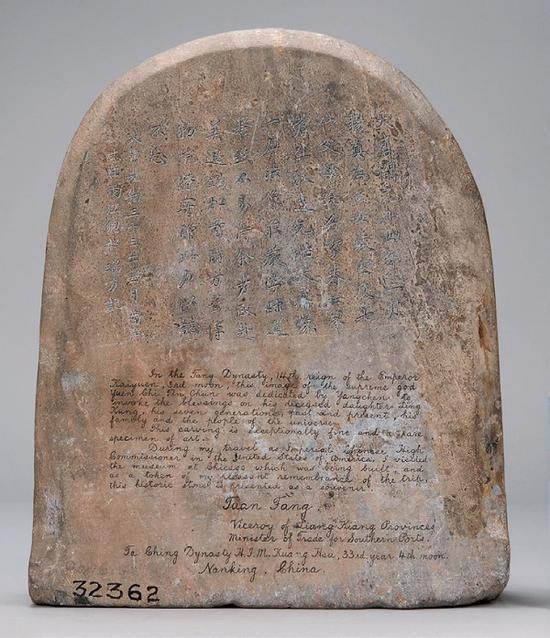 (图八)端方外赠的佛像 唐代,公元726 年 大理石 美国菲尔德博物馆藏(? The Field Museum, Cat。 No。 32362, Photographer Gedi Jakovickas)