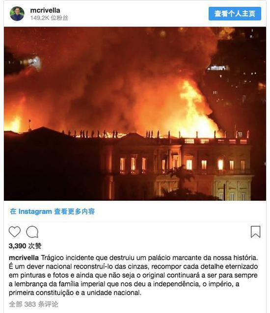 微博用户爆料:巴西国博年久失修 消防设施没水