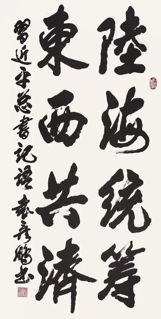 袁彦鹏|习近平语 138cm×68cm