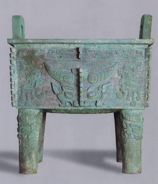 1935年在侯家庄西北岗1004号墓中出土的牛方鼎(图1)