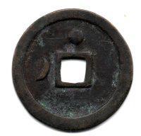 图4 青铜质