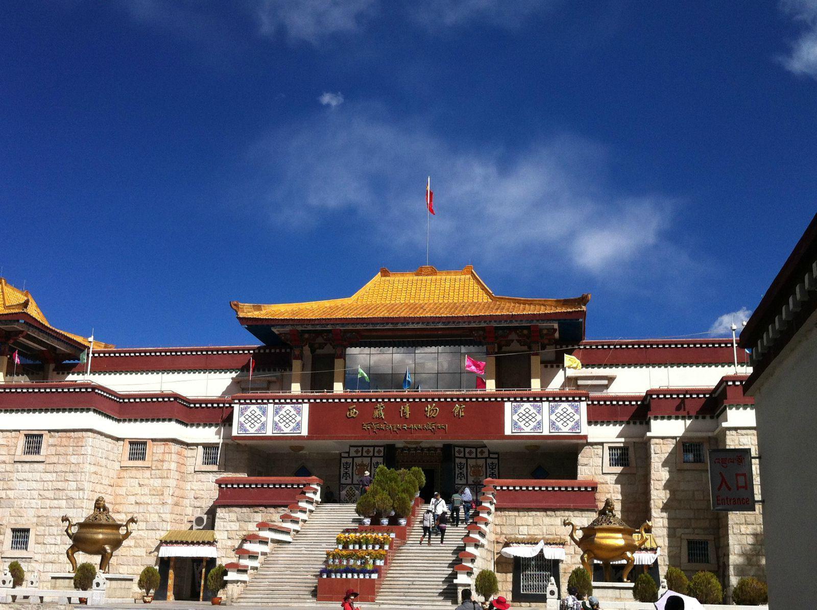 國家文物局將從美追索12件文物劃撥西藏博物館收藏