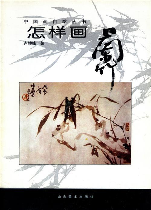 卢坤峰教材(1996)国家计划出版书藉
