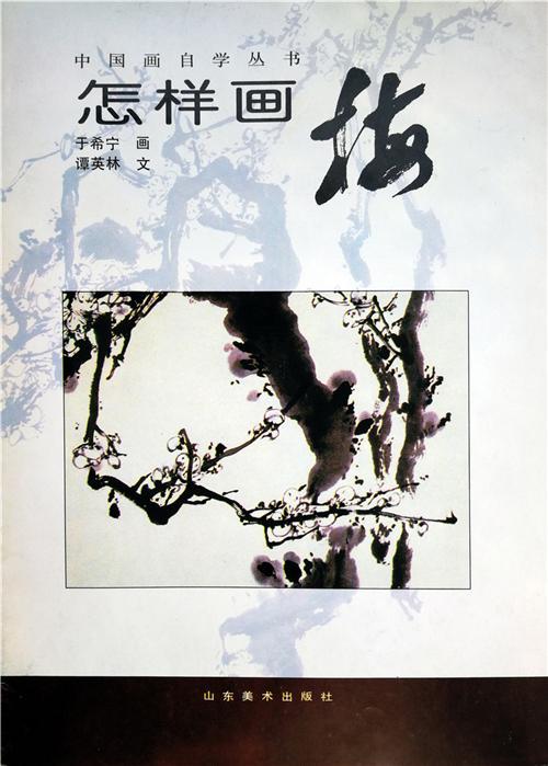于希宁教材(1996)国家计划出版书藉