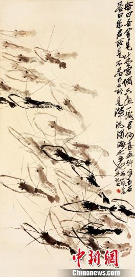齐白石画作《众虾上游图》 李自健美术馆供图
