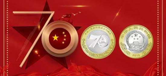 建国币兑换率超过百分之九十